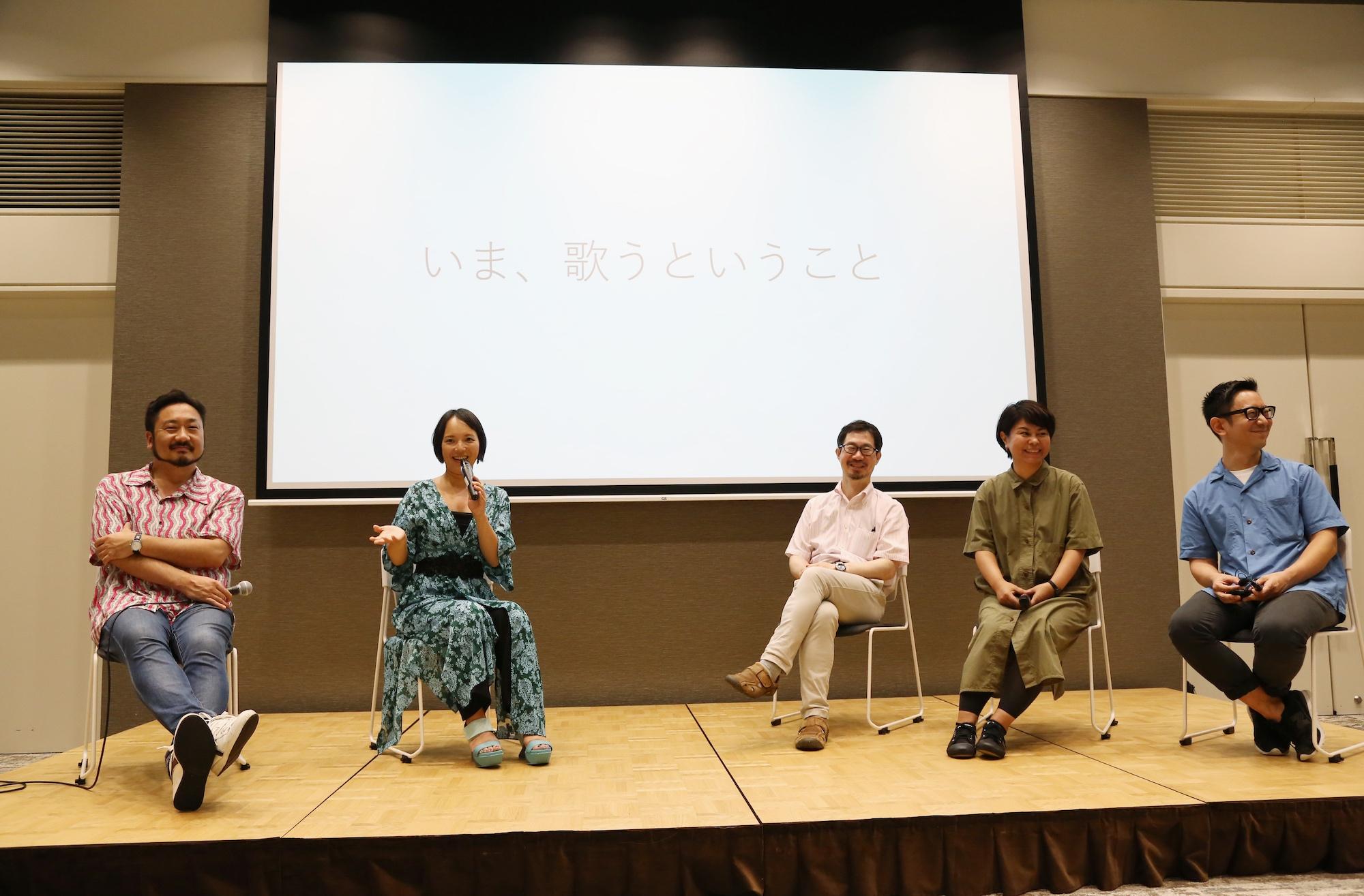 (左から)川瀬慈・松田美緒・高倉浩樹・呉屋淳子・向井大策 photo:當麻妙